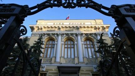 Центробанк будет контролировать финансы СРО
